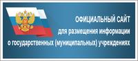 Инструкция bus.gov.ru