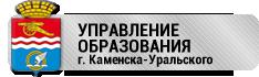 Официальный сайт Управление образования